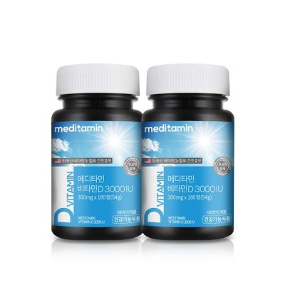 Meditamin/Vitamin D/3000IU/6 Months Supply/American/Ingredient