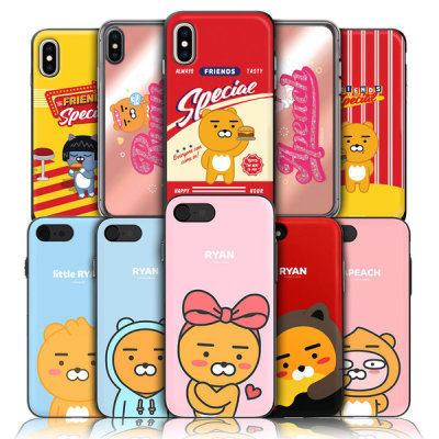 Cacao Cellphone Case Note9 8 S9 S8 iPhone XS 8 7 G7