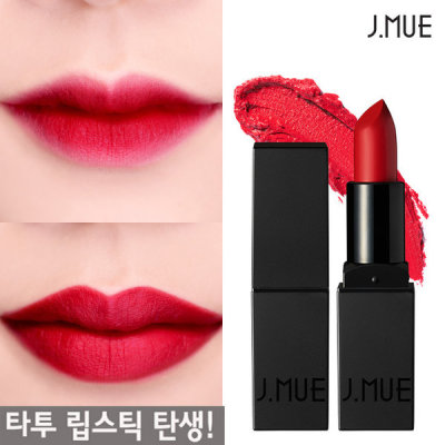 Special price for limited quantity 25 hour lasting dry rose tattoo lipstick