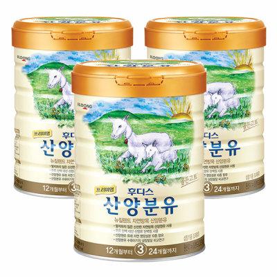 Goat Milk Powder/STEP 1/800gX3