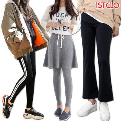 Spring New Arrival/~4XL/Long Skirt/Chiffon/Elastic Waistband Pants