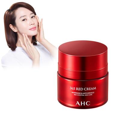 AHC/Random/LUCKY BOX