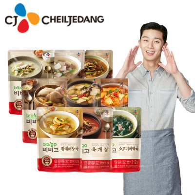 CJ bibigo Yukgaejang stew soup steamed cook/Hetbahn Cupbahn 32 kinds