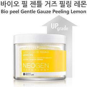 Bio peel Gentle Gauze Peeling Lemon