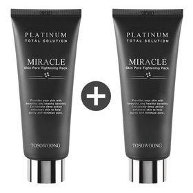 Pore Minimizing Platinum Mask(1+1)