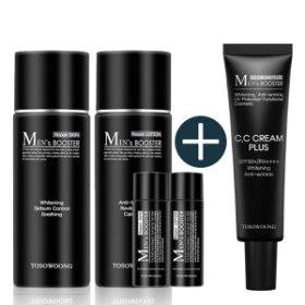 Men s Daily Skin care kit+CC Cream