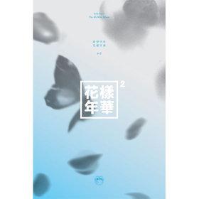 화양연화 pt.2 (Blue ver.)