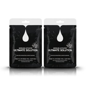 11 Activator Solution*2pack