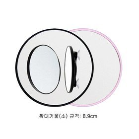 2a)면도용흡착식확대경shaving magnifier(소S/black)
