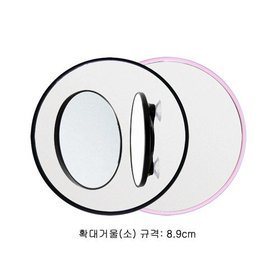 2a)면도용흡착식확대경shaving magnifier(소S/white)