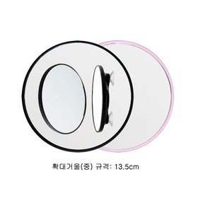 2b)면도용흡착식확대경shaving magnifier(중M/black)
