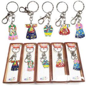9b)전통한복키홀더(5개)hanbok keyring(5pcs)