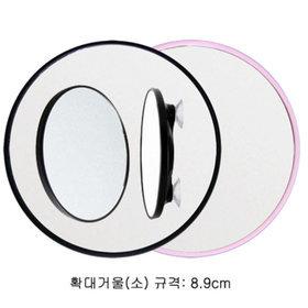 5b)면도용흡착식확대경shaving magnifier(소S/white)