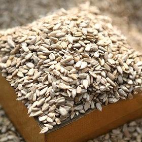 15_Sunflower seed 1kg