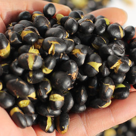 28_Roasted green flesh black bean 500g
