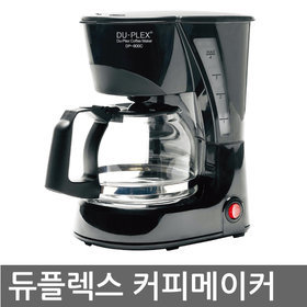DP-900C(0.6리터)
