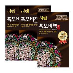 02)골드 흑갈색3개