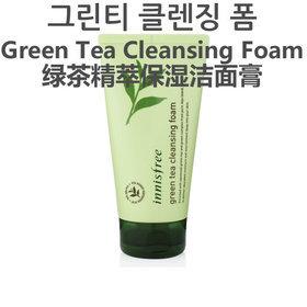 Green Tea Cleansing Foam