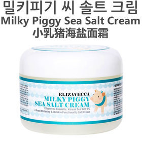 Milky Piggy Sea Salt Cream