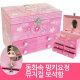 1)동화속핑키요정오르골보석함 Pinky Fairy