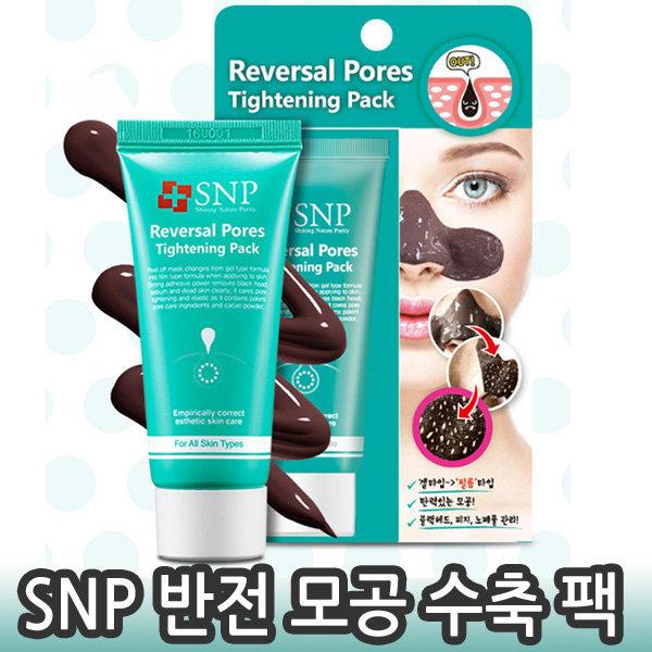 商品圖片,韓國代購|韓國批發-ibuy99|SNP Reversal Pores Tightening Pack 30g