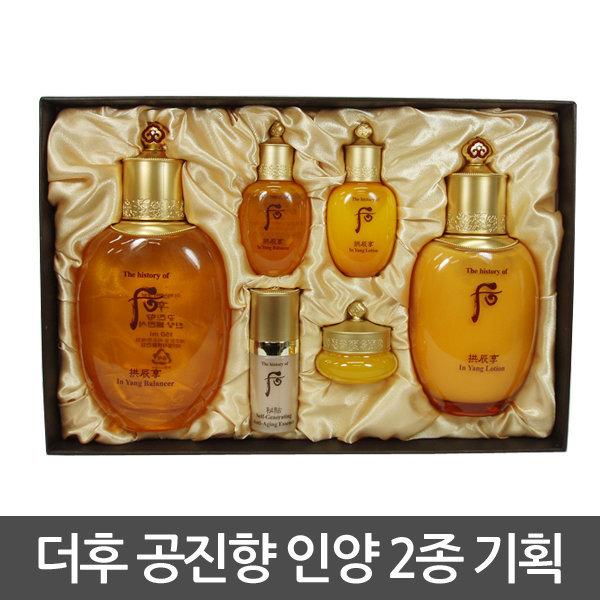 產品詳細資料,韓國代購|韓國批發-ibuy99|后/拱辰享/豪华/气垫/替换装/15g