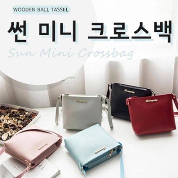 商品圖片,韓國代購|韓國批發-ibuy99|핑크돼지썬미니크로스백/크로스백/백/가방/여성가방