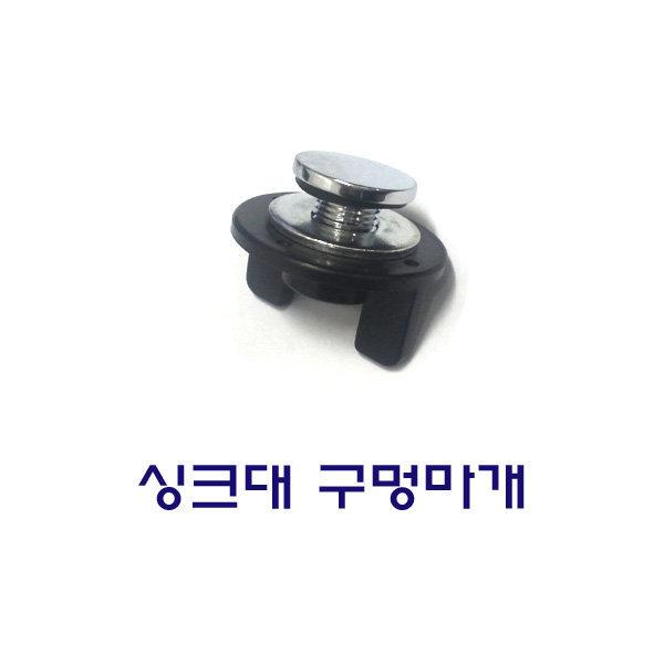 產品詳細資料,韓國代購|韓國批發-ibuy99|面膜?/雪花秀/赫拉/?蕙/后/Su:M37