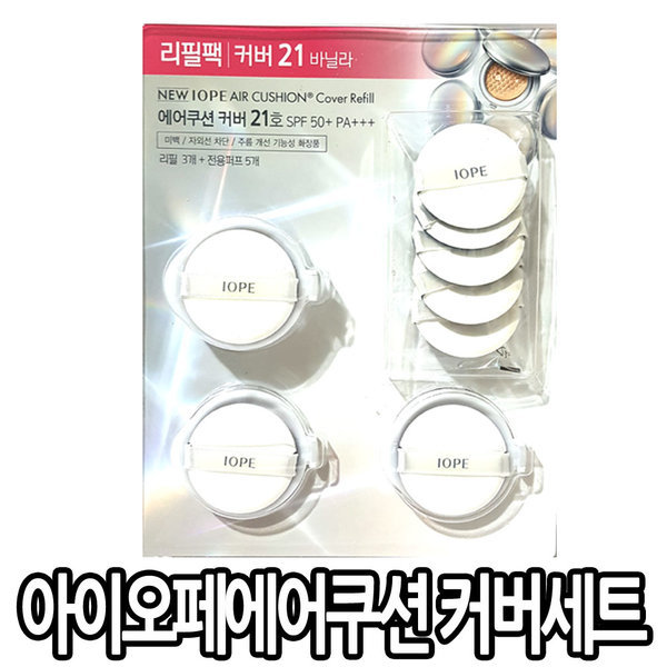 產品詳細資料,韓國代購|韓國批發-ibuy99|艾诺碧/冰/散热器/36g