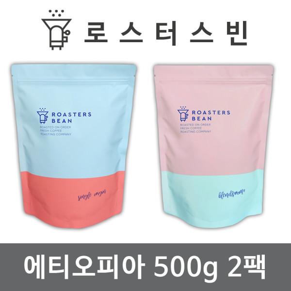 韓國代購 韓國批發-ibuy99 咖啡/饮料 咖啡 咖啡豆 订单/后/烘焙/咖啡豆/1kg