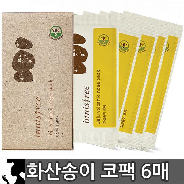 產品詳細資料,韓國代購|韓國批發-ibuy99|悦诗风吟/绿茶精萃保湿洁面乳/150ml/绿茶/洁面乳