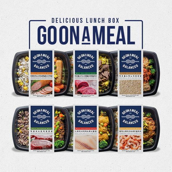 商品圖片,韓國代購|韓國批發-ibuy99|GO ON A MEAL lunch box brown rice diet season3/he…