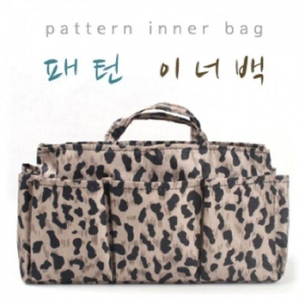 商品圖片,韓國代購 韓國批發-ibuy99 패턴 이너백(백인백) (PH055) 화장품파우치
