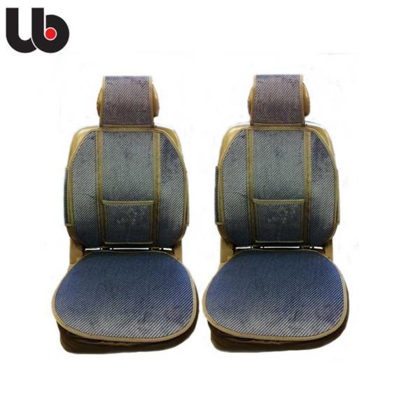 商品圖片,韓國代購|韓國批發-ibuy99|유비오토 택시용 앞좌석 겨울시트 2P 1세트