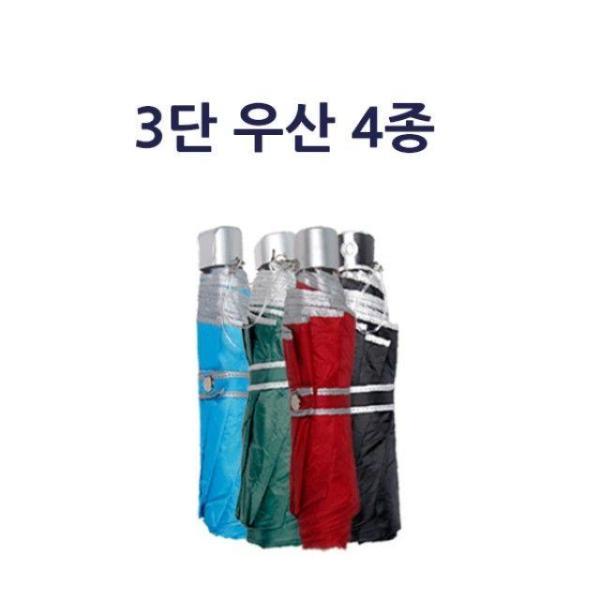 商品圖片,韓國代購|韓國批發-ibuy99|3단우산/우산