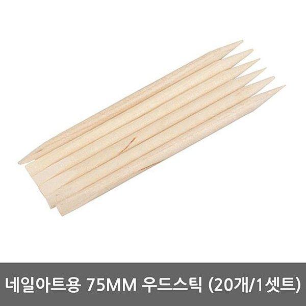 商品圖片,韓國代購 韓國批發-ibuy99 바네사 네일아트용 75mm 우드스틱 - 20개 1셋트