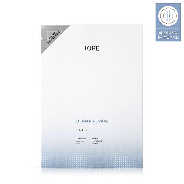 產品詳細資料,韓國代購|韓國批發-ibuy99|IOPE 男士/完美/全效合一/洁面乳/-/125g