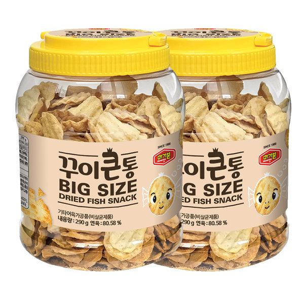 商品圖片,韓國代購|韓國批發-ibuy99|꾸이큰통 290gx2개/간식/안주