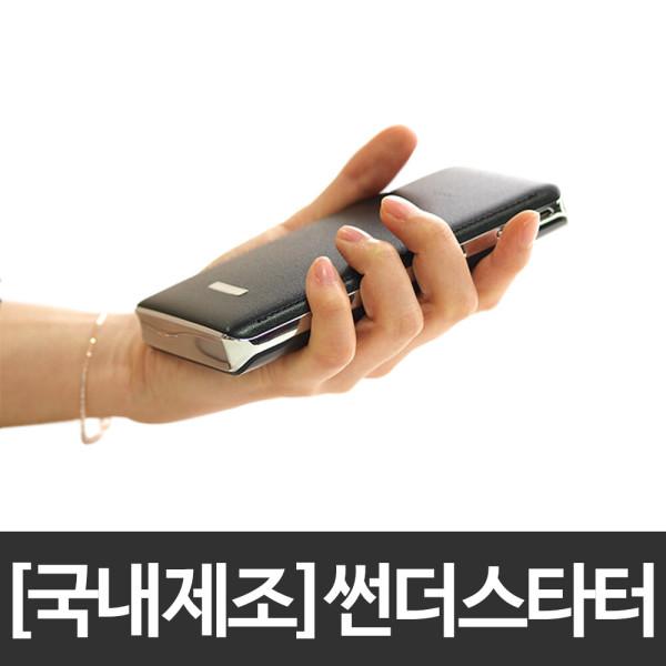 商品圖片,韓國代購|韓國批發-ibuy99|Thunder Starter