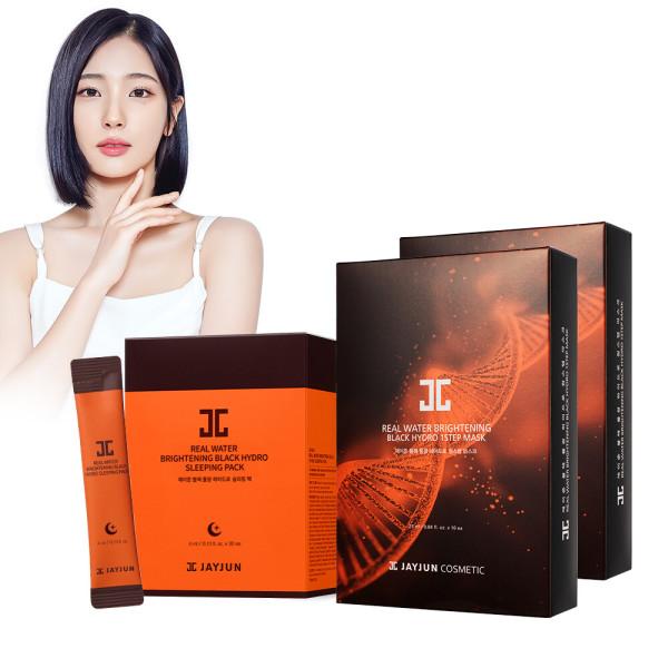 商品圖片,韓國代購 韓國批發-ibuy99 JAYJUN September Moisturizing Special Price ~87% …