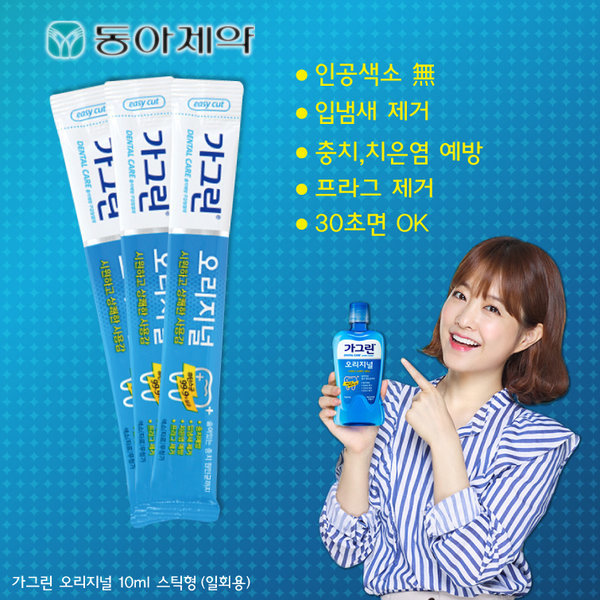 產品詳細資料,韓國代購 韓國批發-ibuy99 精华/护发素/350ml