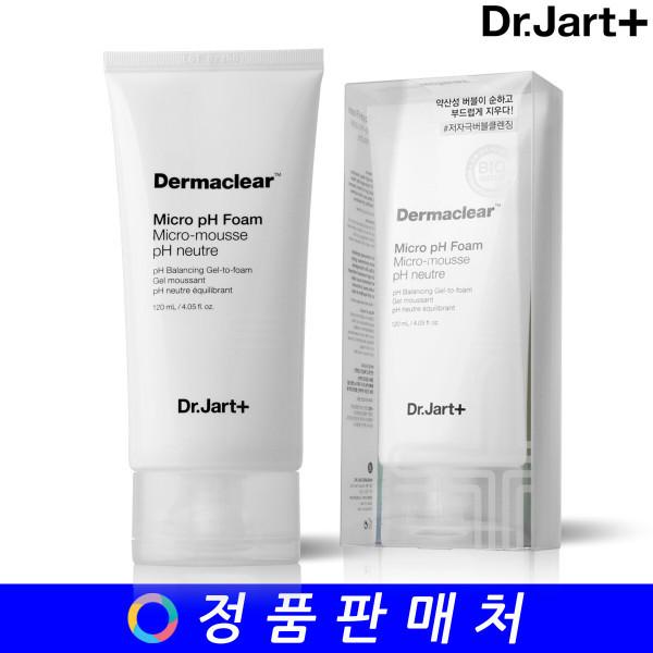 產品詳細資料,                                                             韓國代購 韓國批發-ibuy99 3CE 珠光液体眼影