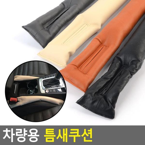 商品圖片,韓國代購|韓國批發-ibuy99|차량용 틈새쿠션
