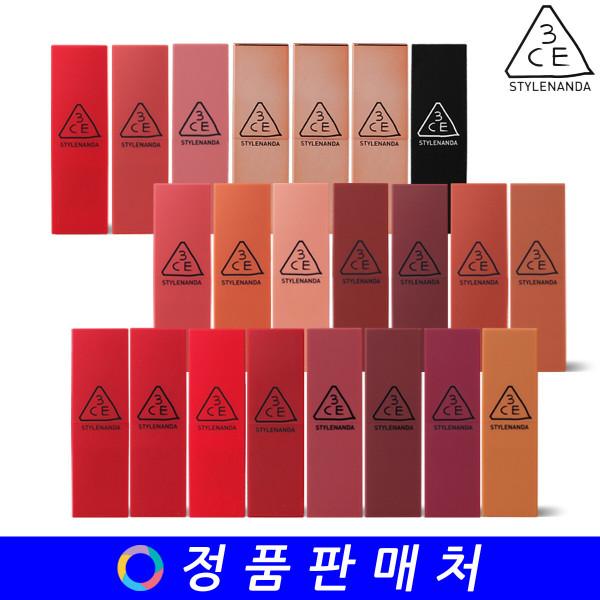 韓國代購|韓國批發-ibuy99|化妆品/香水|彩妆|唇膏|[3只眼]3CE MOOD RECIPE 雾感哑光唇膏/(red recipe)