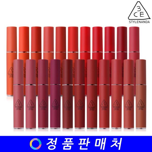 韓國代購 韓國批發-ibuy99 化妆品/香水 彩妆 唇液 [3只眼]3CE 丝绒染色唇釉 4g (velvet lip tint)