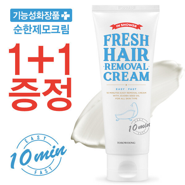 商品圖片,韓國代購 韓國批發-ibuy99 1+1 Fresh Hair Removal Cream/Bikini Line+Armpit+L…