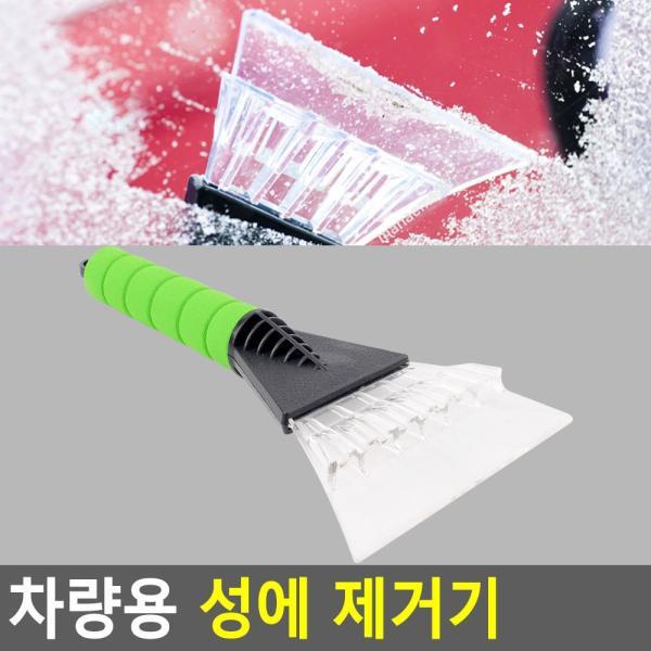 商品圖片,韓國代購|韓國批發-ibuy99|지압효과 우드볼 자동차 방석 블랙 여름용차량방석