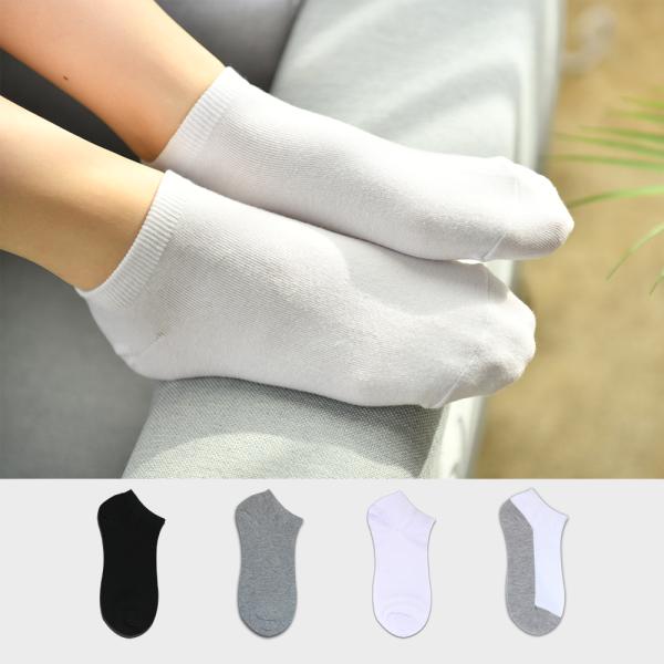 商品圖片,韓國代購|韓國批發-ibuy99|Overshoes Fake Socks Ankle Socks 2+1 Giveaway Eve…