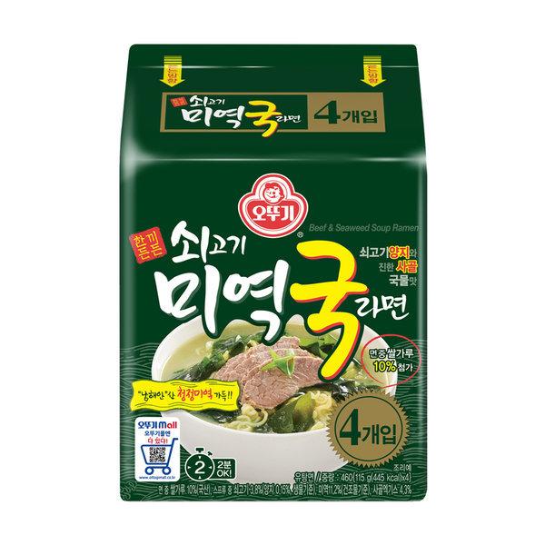 商品圖片,韓國代購|韓國批發-ibuy99|Beef seaweed soup ramyun multi pack 115g 4pcs
