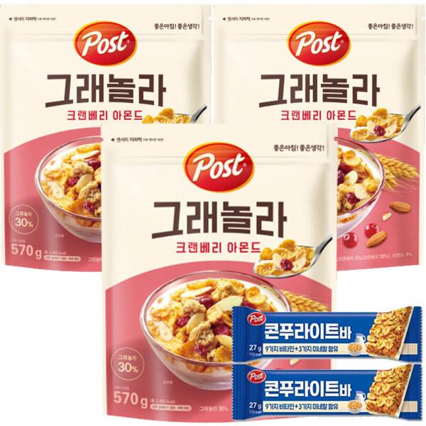 商品圖片,韓國代購|韓國批發-ibuy99|그래놀라 크랜베리 아몬드 570gX3개+키친락증정